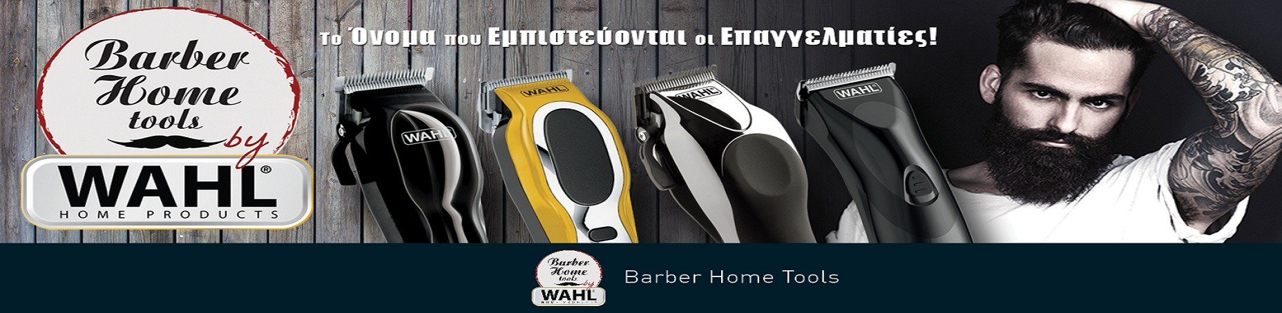 WAHL BARBER SHOP